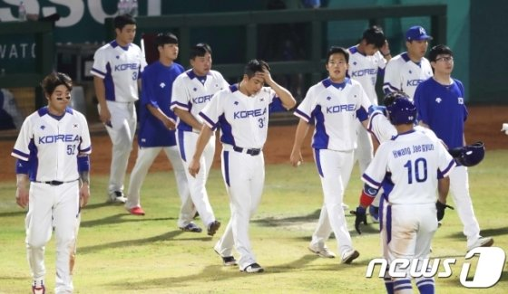 한국 야구 대표팀이 아시안게임 첫 경기 대만전에서 패했다. /사진=뉴스1