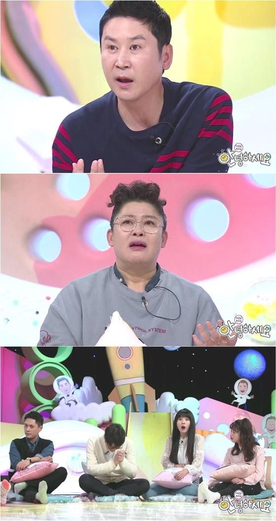 /사진제공=KBS 2TV '안녕하세요'