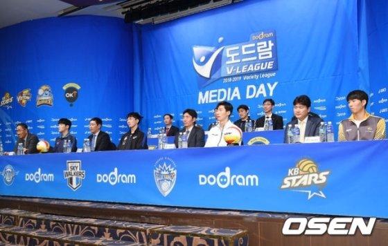V리그 남자부 미디어데이가 11일 열렸다.