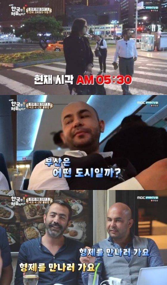 /사진=MBC 에브리원 \'어서와 한국은 처음이지\' 방송화면 캡처