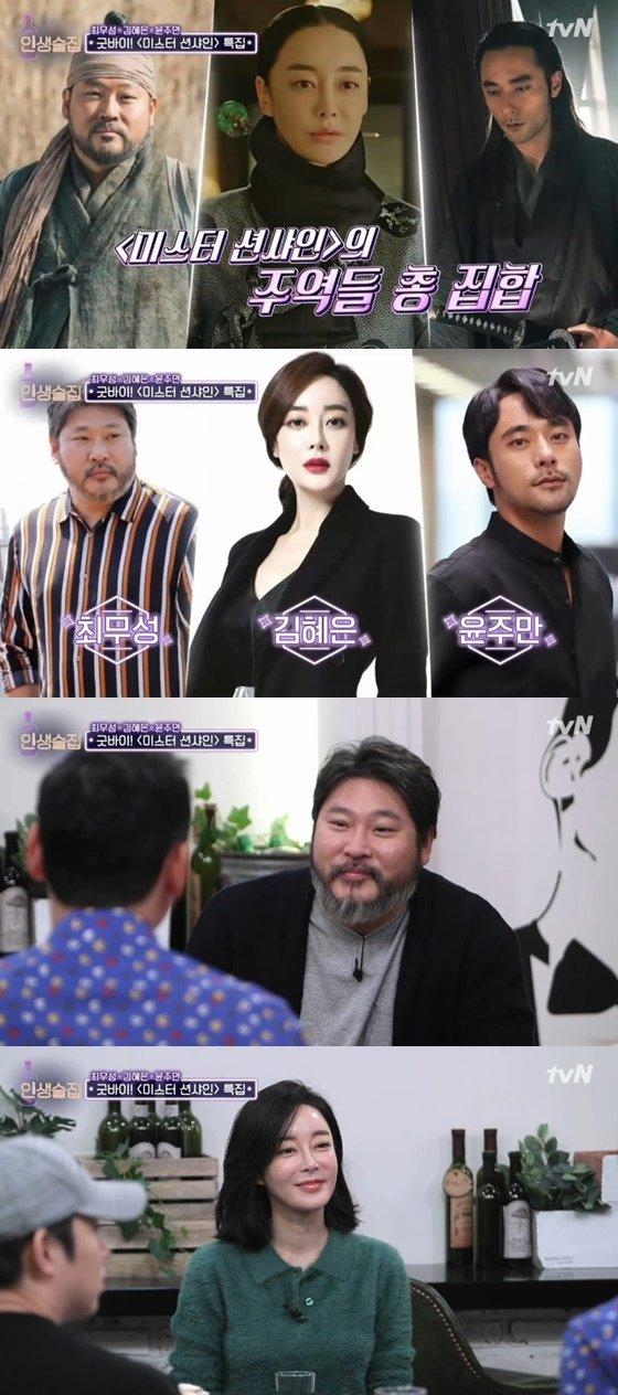 배우 최무성, 김혜은, 윤주만 /사진=tvN \'인생술집\' 방송화면 캡처