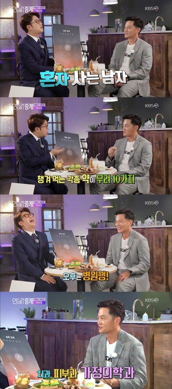 배우 이서진(오른쪽), 방송인 김태진 /사진=KBS 2TV \'연예가중계\' 방송화면 캡처