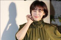 이하나, '청순한 미소'