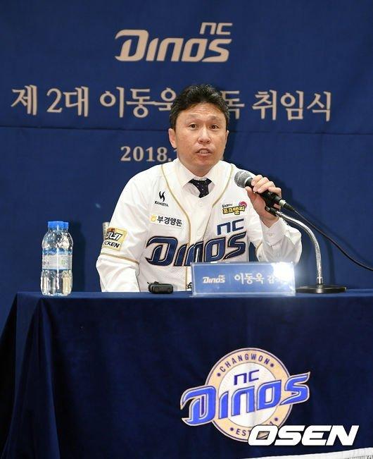 NC 이동욱 감독.