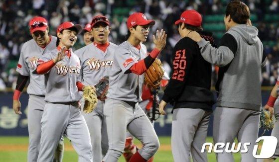 SK가 한국시리즈 1차전서 승리했다. /사진=뉴스1