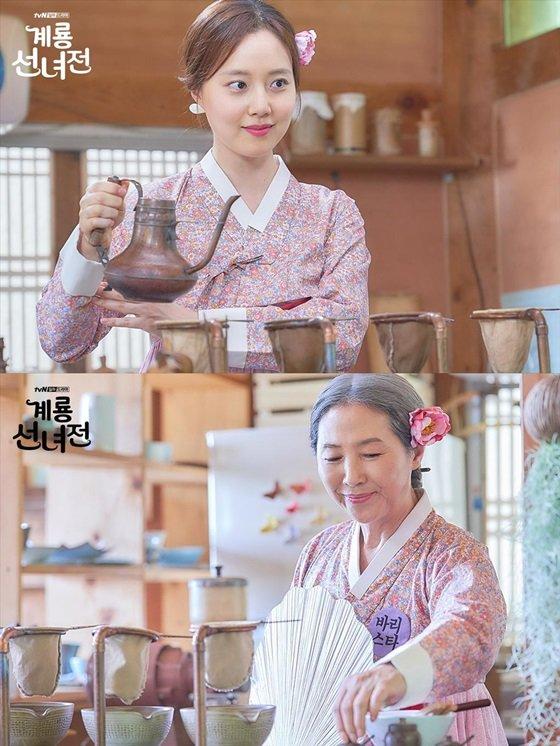 tvN 월화드라마 \'계룡선녀전\'의 선옥남 역 문채원, 고두심/사진=tvN