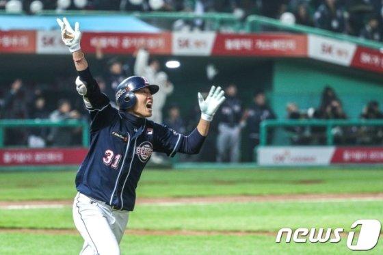 두산 정수빈 /사진=뉴스1