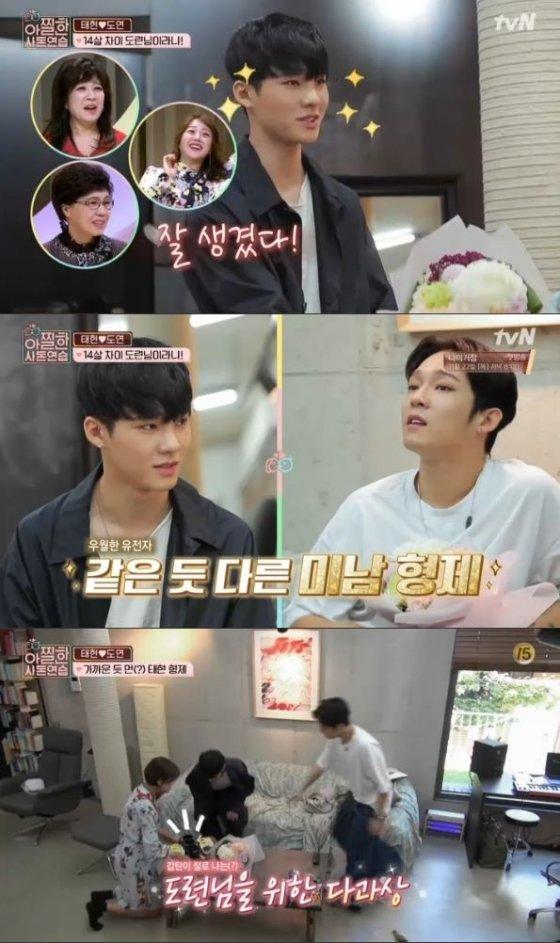 /사진=tvN \'아찔한 사돈연습\' 방송화면 캡처