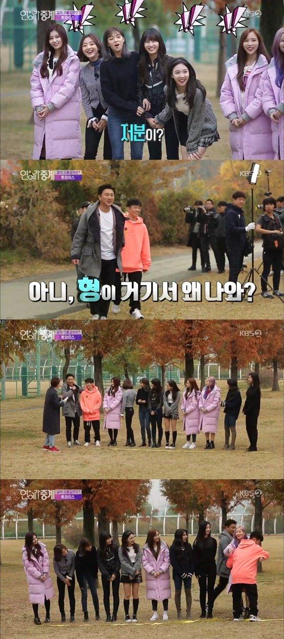 /사진=KBS 2TV \'연예가중계\' 방송화면 캡처