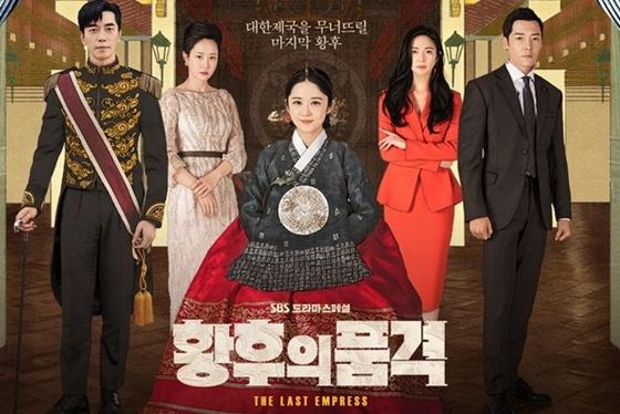 [TV별점토크]'황후의 품격', 시청률이 계속 오를 조짐이 보인다.