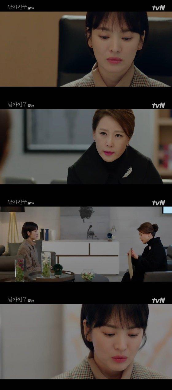 배우 송혜교, 차화연 /사진=tvN \'남자친구\' 방송화면 캡처