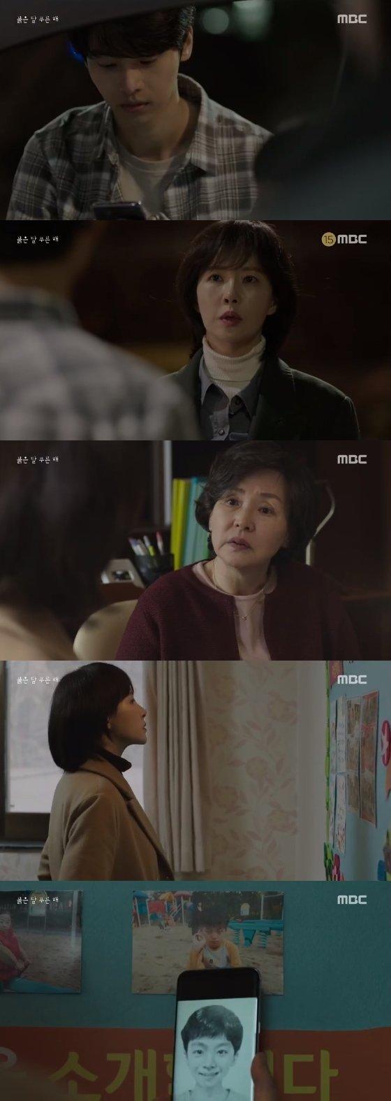 /사진=MBC \'붉은 달 푸른 해\' 방송화면 캡처