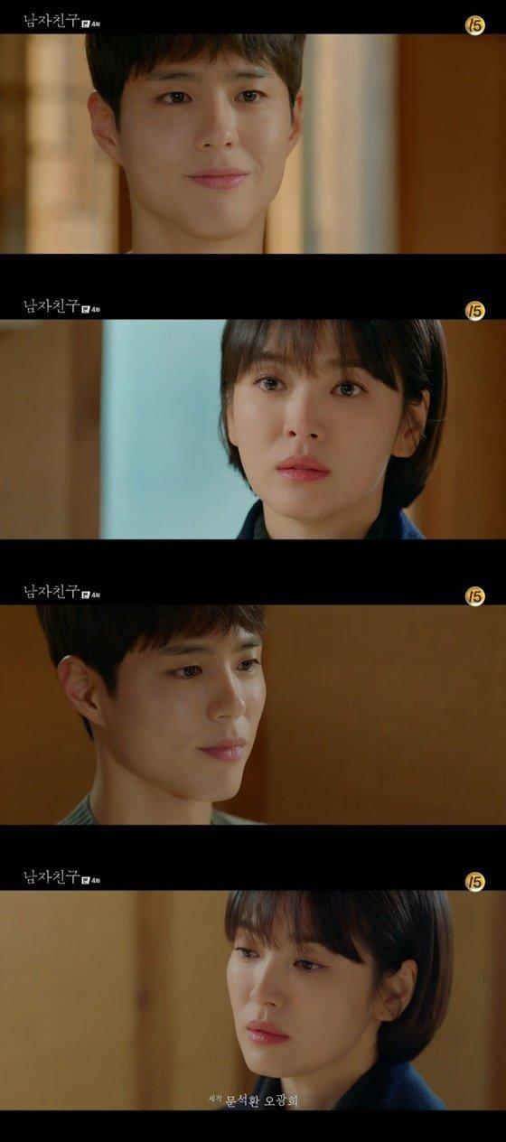 배우 박보검, 송혜교 /사진=tvN \'남자친구\' 방송화면 캡처