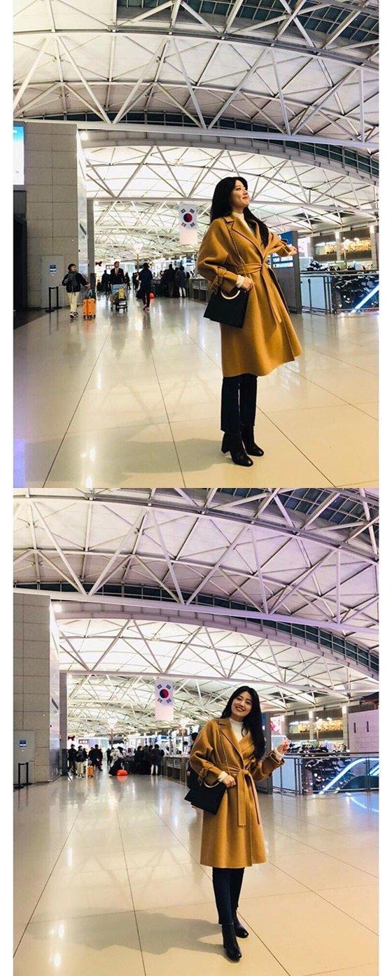 배우 남지현 /사진=남지현 인스타그램