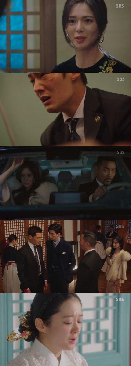 /사진=SBS \'황후의 품격\' 방송화면 캡처