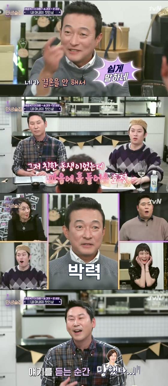 배우 이재룡 /사진=tvN '인생술집' 방송화면 캡처