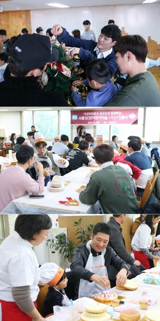 넥센 영웅 군단, '서울 SOS 어린이마을'에서 사랑 나누다