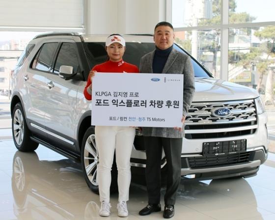 후원 연장 계약을 체결한 김지영 프로(왼쪽)와 TS Motors 박종민 대표이사(오른쪽)/사진=브라보앤뉴