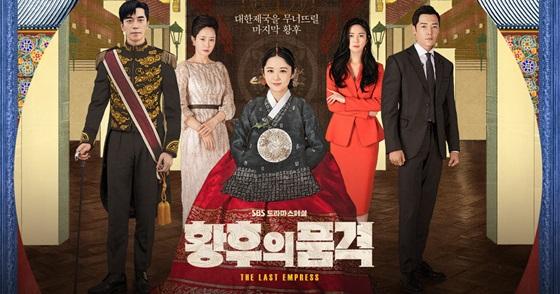 [TV별점토크] '황후의 품격', 스피드한 진행이 시청률 상승 비법!