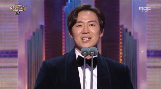 /사진=\'2018 MBC 연기대상\' 방송화면