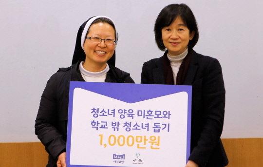 매일유업 김선희대표(오른쪽)와 안젤라 수녀/사진제공=매일유업