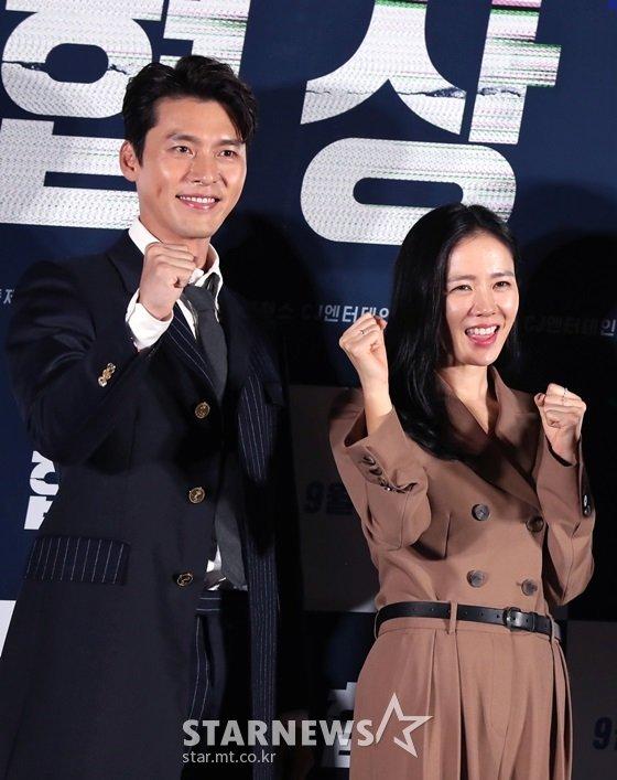 배우 현빈, 손예진 /사진=스타뉴스