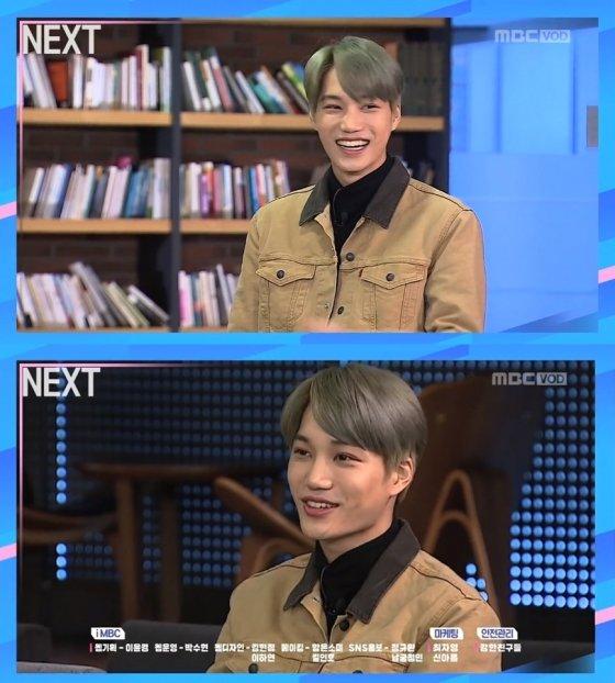 /사진=MBC \'언더나인틴\' 방송화면 캡처