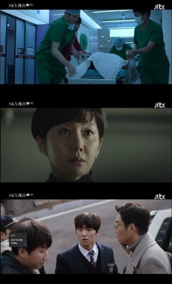 /사진=JTBC 'SKY캐슬' 방송화면 캡처