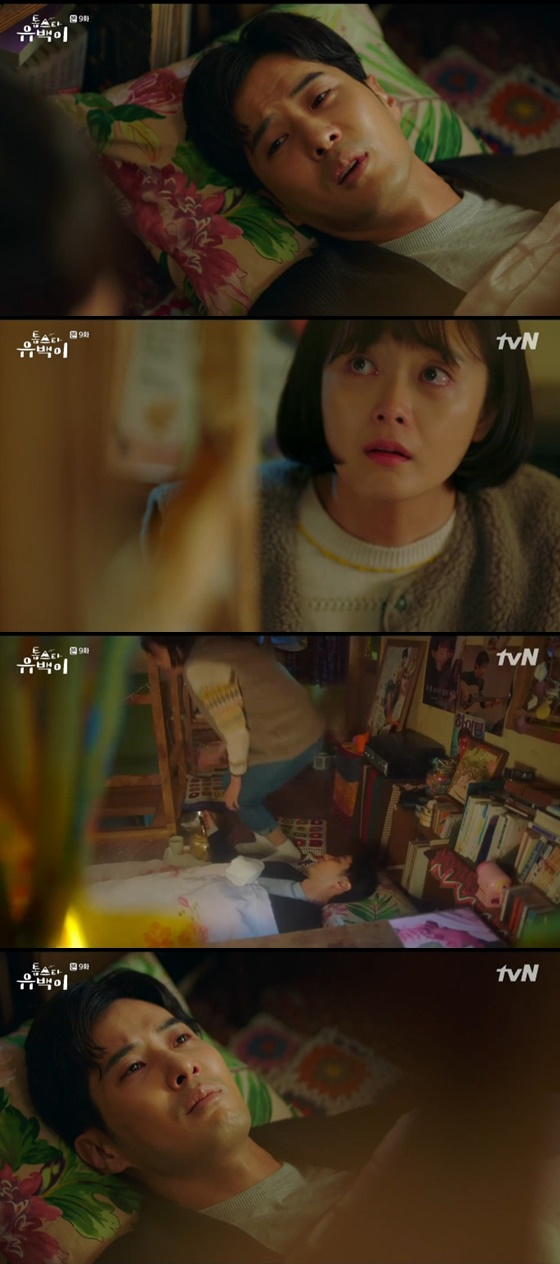 배우 김지석, 전소민 /사진=tvN '톱스타 유백이' 방송화면 캡처