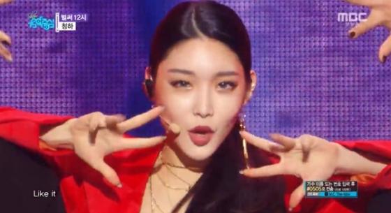 /사진=MBC '음악중심' 방송화면 캡처