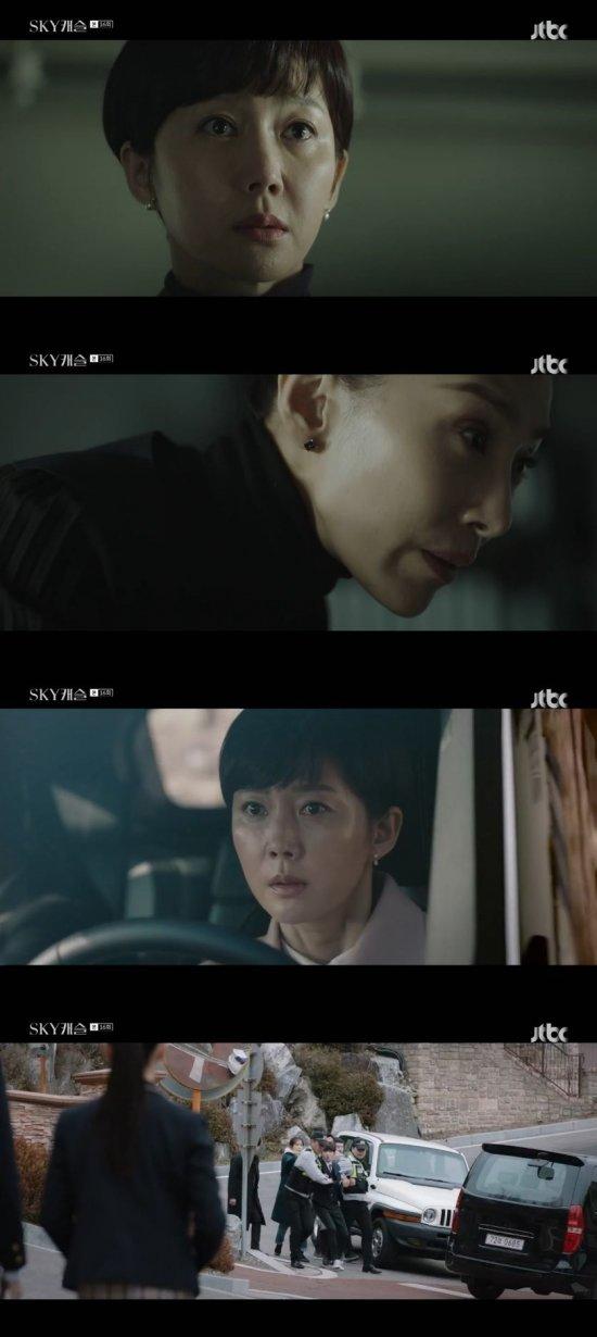/사진=JTBC \'SKY 캐슬\' 방송화면 캡처