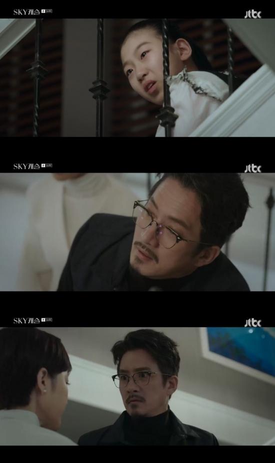 /사진=JTBC 'SKY 캐슬' 방송화면 캡처