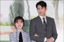 김향기-정우성, '감동 스토리 기대하세요'