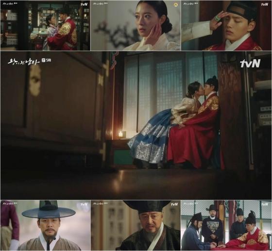 /사진=tvN '왕이 된 남자' 방송화면 캡처