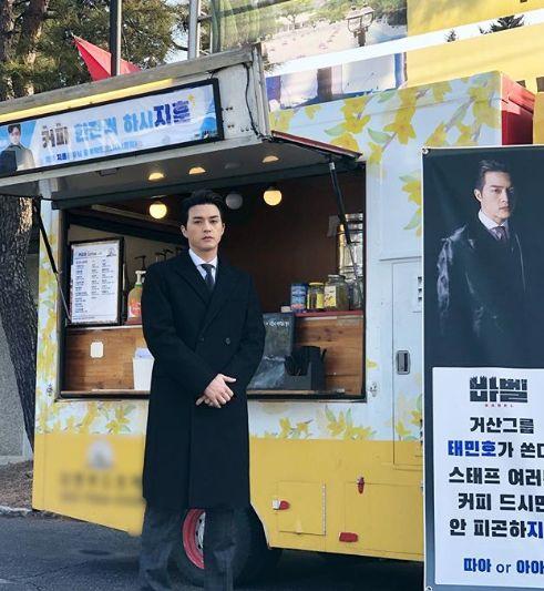 /사진=김지훈 인스타그램 캡처