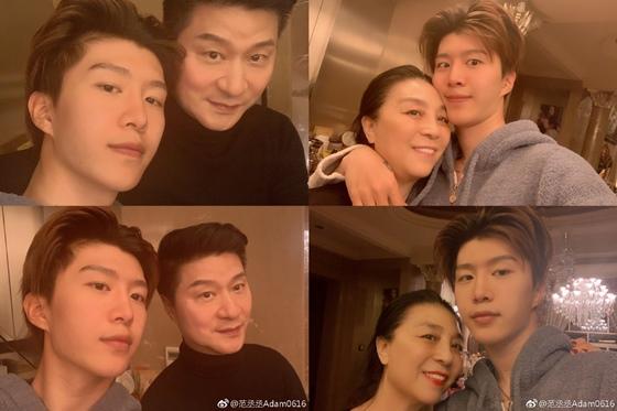 판청청과 그의 부모 /사진=판청청 웨이보