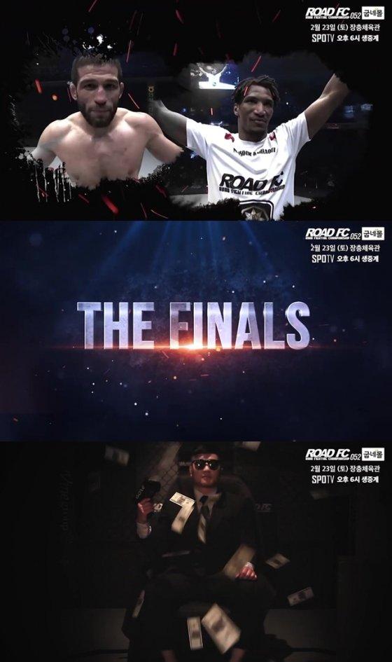 100만불 토너먼트 결승전 공식 프로모 영상.  /사진=로드FC