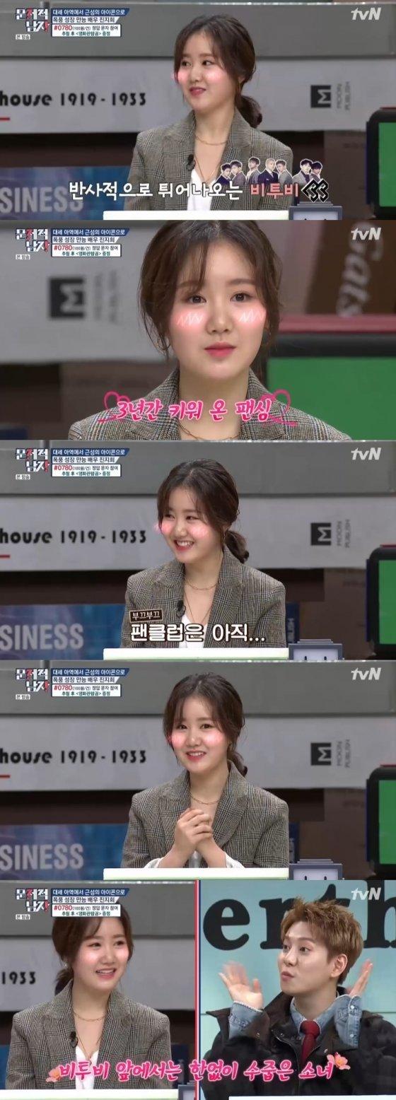 /사진=tvN \'문제적 남자\' 방송화면 캡처