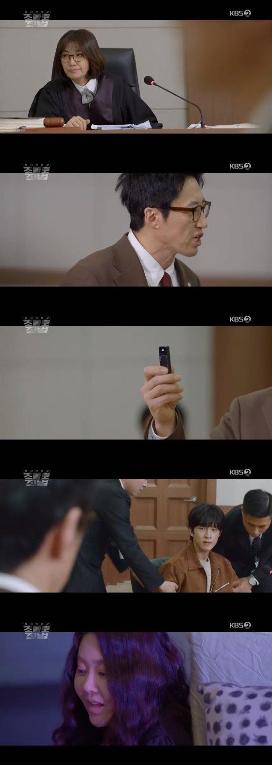 /사진=KBS \'동네변호사 조들호2 : 죄와 벌\' 방송화면 캡처