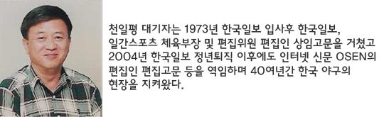 '전력 보강' NC, 새 구장에서 강팀 모습 되찾을 가능성 커 [천일평의 야구장 가는 길]