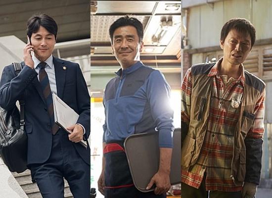 정우성, 류승룡, 정재영 / 사진=영화'증인', '극한직업', '기묘한 가족' 스틸컷
