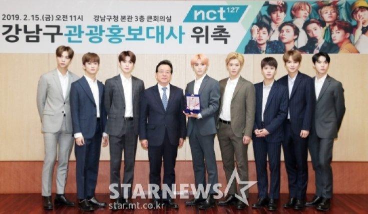 NCT127, '강남구 관광홍보대사 위촉'