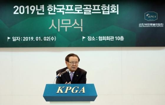 지난 1월 시무식에서 신년사를 전하고 있는 KPGA 양휘부 회장./사진=KPGA