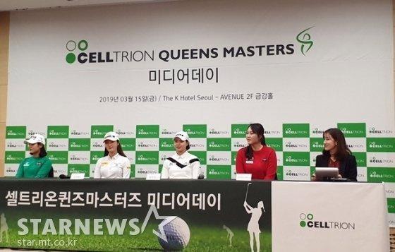 미디어데이에 참석한 박현경-오지현-임희정-다카바야시 유미(왼쪽부터)./사진=심혜진 기자