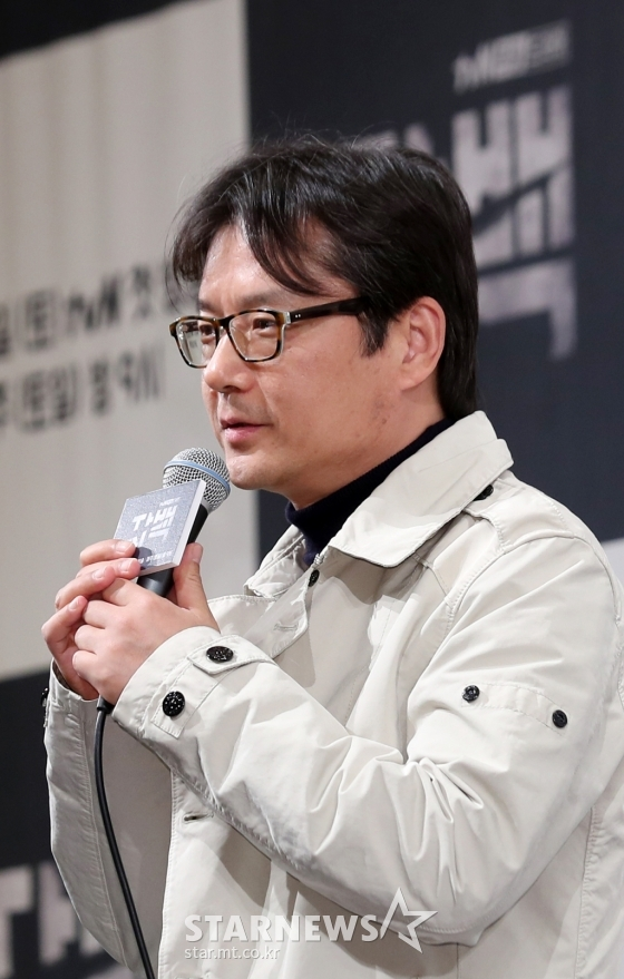 '자백'의 김철규 감독 /사진=김휘선 기자