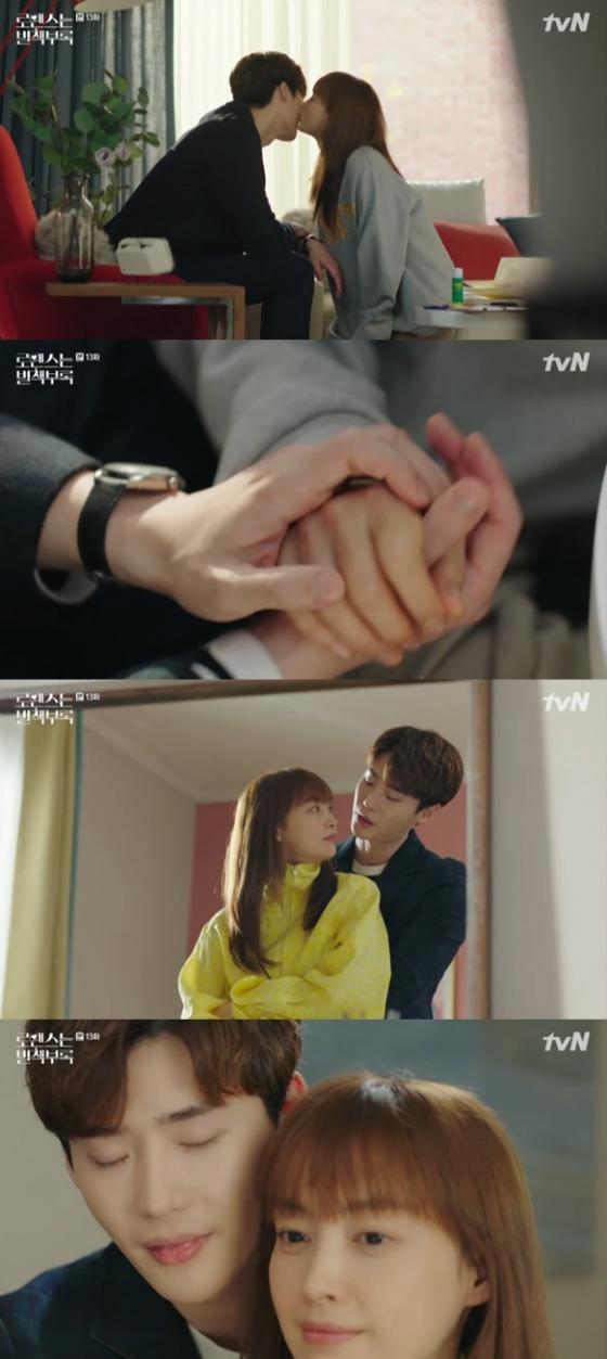 /사진=tvN '로맨스는 별책부록' 방송화면 캡처