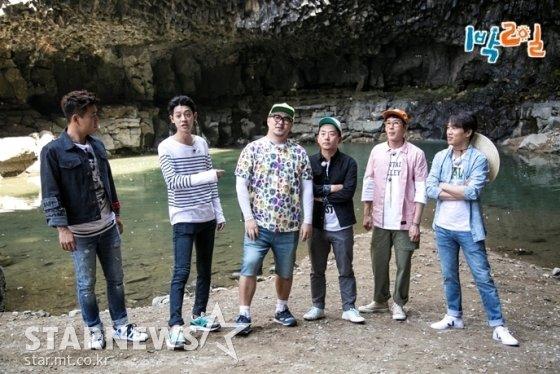 KBS 2TV \'해피선데이-1박2일 시즌3\'/사진제공=KBS
