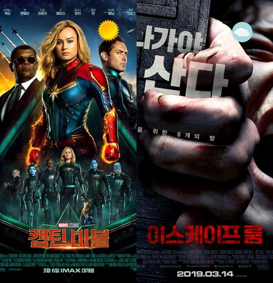 [주말흥행기상도] 400만 안착 '캡틴마블' vs 2위 '이스케이프룸'