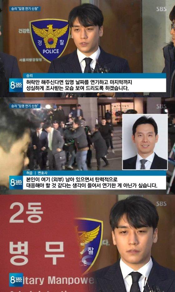 /사진=SBS \'8시 뉴스\' 방송화면 캡처