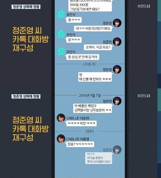 /사진=KBS 1TV 'KBS 뉴스9' 방송화면 캡처
